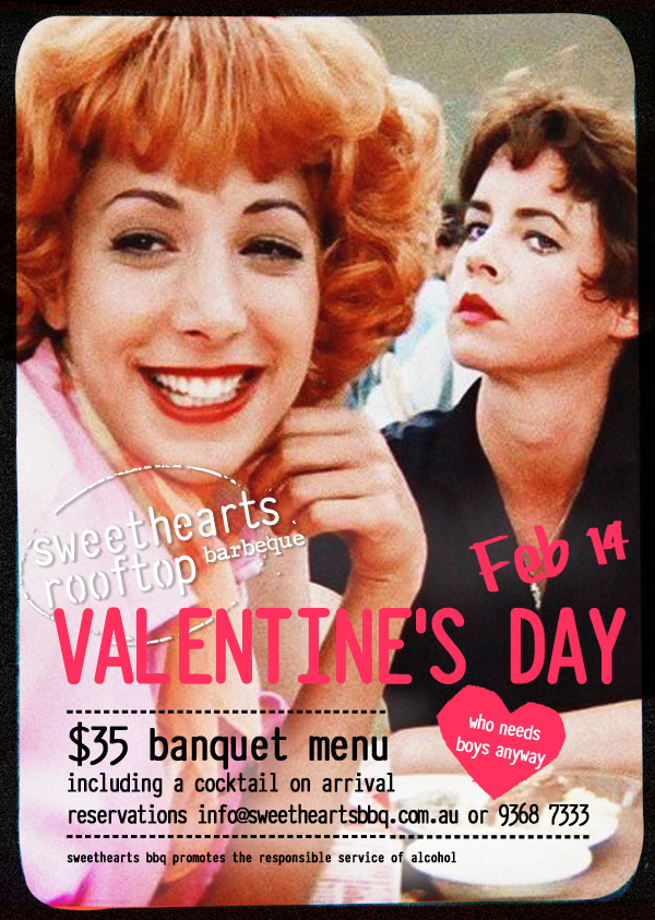 SWE-valentines-day-email4