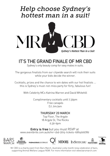 MRCBD Invite_web